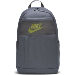 Nike Elemental LBR Backpack BA5878-068