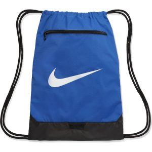 Nike Brasilia Training Gymsack BA5953-480