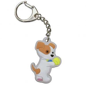 Key Ring Doggy