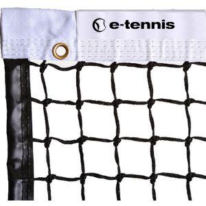 Tennis Net - 2.50mm