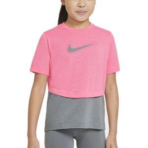Nike Dri-FIT Trophy Big Kids' Short-Sleeve Training Top DA1096-675