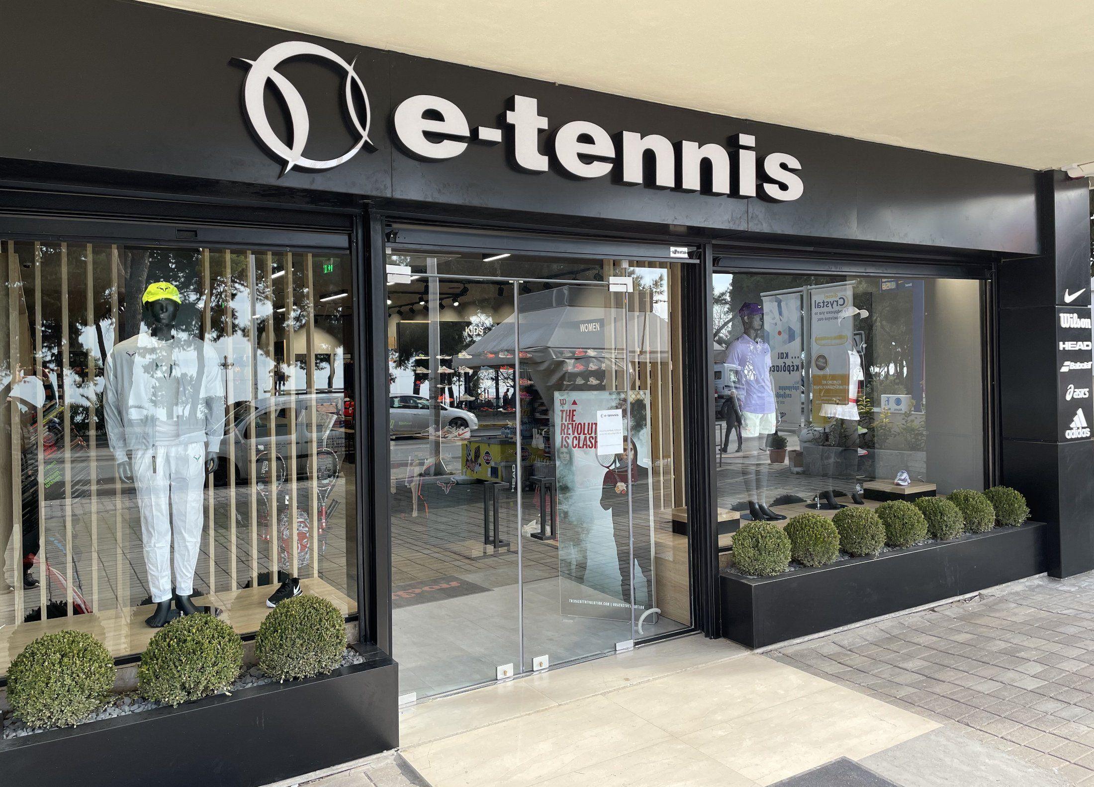 e-tennis Central
