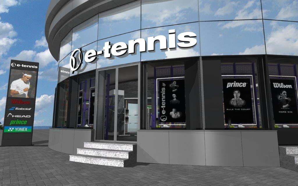 e-tennis Romania